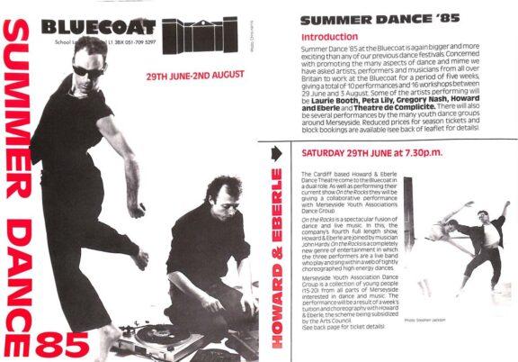 Summer Dance '85 Brochure