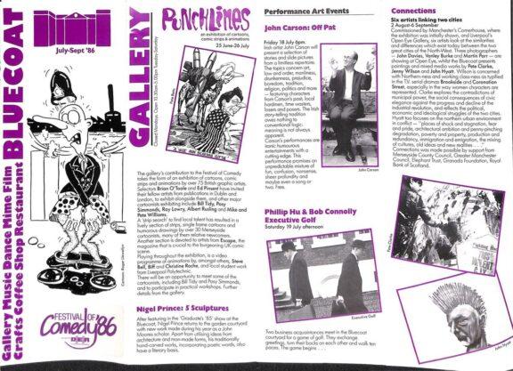 July - September 1986 Events Brochure