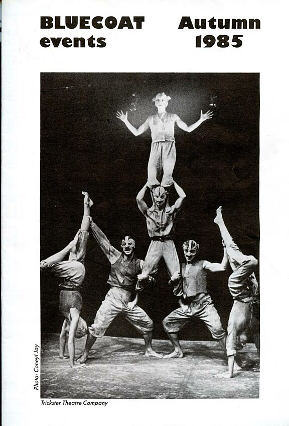 Autumn 1985 Events Brochure